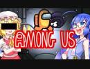 【among us】う、ウナちゃん何てことを……!実況 #8【ふにんがす】