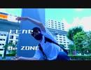 『ヒビカセ』ヨーヨーでパフォーマンスしてみた【Be ZONE】