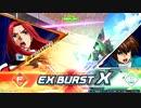 EXVS2XB 隣の姉ックス  舞い降りる剣、最強フリーダムと固定戦2戦