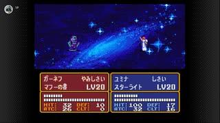 【実況】ファイアーエムブレム 紋章の謎 第2部 終章2-2