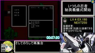 【再走】百鬼夜行RTA_38分15秒_part1/2