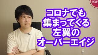 コロナ禍でも関係なく8月6日の広島に集ま