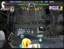GGXX#R(青)CPUの本気に屈さない!Part19 (ザッパ vs 金スレイヤー)