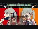 【mashup】ヴァンパイア×シンデレラ