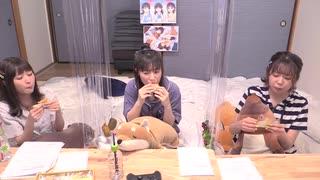 『ゆうきんち #2』ゲスト:古木のぞみ MC:桑原由気・高田憂希
