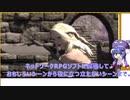 〇games ;FF 14 Online  -キャンプトライボーン地区,-新剣術士Lv29~ ,-対アマルジャ族士, 対蛮神イフリート戦, 裏切りの盗賊  I 2021-7-08