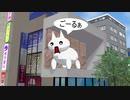【懐フラ】いやしK(令和最新版)【配布動画】