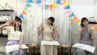 【第11回】小原莉子と会沢紗弥のセカイこーしんちう【おまけ動画】