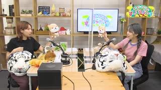 【月額会員限定】西田望見・奥野香耶のず~ぱらだいす 第217回おまけ動画