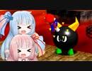 【スーパーマリオ64】琴葉姉妹がお城で星を集める 8 ファイ...