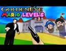 [Hobo Bros]ゴールデンアイ 007 for ニンテンドー64をHobo Brosがプレイ