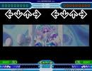 【Stepmania】ほしぞらスペクタクル Lv17 【EDIT】