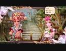 ゆっくりウルピナ姫の旅 サガスカーレットグレイス緋色の野望 part 3