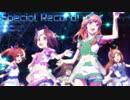ウマ娘 Special Record!