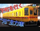 【下町を行く】「元」主力車両が走る東武亀戸線に乗車【道外特集 2021/07】