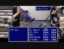 一人バンドで「FF4 バトル2」(マリオRPG クリスタラー戦)