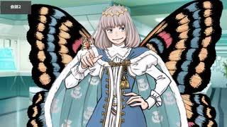 Fate/Grand Order オベロン マイルーム&