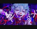【初音ミク】カレシのジュード【syudou】
