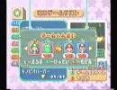 マリオパーティ4 ミニゲームを普通にプレイ 2VS2 part1