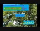 [ユーザー町ボカニコ祭]VOCALOID DJMix 2021夏[ネット町会議2021]