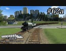 TRANSPORT FEVER【前面展望】#62a