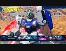 EXVS2XB 隣の姉ックス  最強エクシアと敵味方マッチ