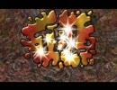 [メガデモ] The Black Lotus - Stash (高画質)