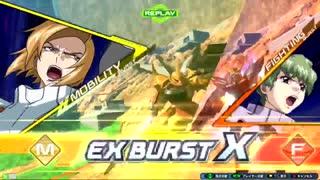 黄昏のグフイグナイテッド#1【EXVS2XB】