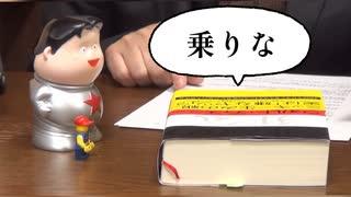 なぜ「読書」が必要なのか【岡田斗司夫】