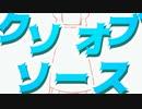 小林さんちのメイドラゴンS3話の逆再生語録でナイト・オブ・ナイツ