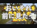 【Minecraftゆっくり実況】お城建築したい人のマインクラフトPart3