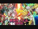 【遊戯王】架空デュエルSAGA(サーガ) TURN1【遊戯王VRAINS】