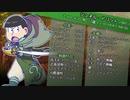 【卓ゲ松さんSW2.0】リルドラ数字松のとある冒険 7-5【全松PT】