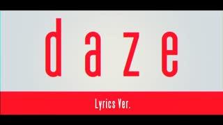 【Ado】daze 歌いました