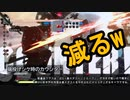 名残雪 カウンターコンボ集 シーズン1 Guilty Gear Strive NAGORIYUKI COUNTER COMBOS