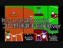 緑咲香澄 さとうささらAI It's a small world プロ野球選手応援歌ver
