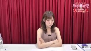 【会員限定】「石飛恵里花の放課後活動部」活動日誌 #8