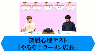 高塚さん、堀江さん『ふたりラーメン』2杯目【好きなカップ麺】替え玉