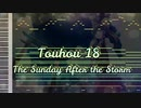 Touhou 18 - The Sunday After the Storm - [MIDI]