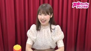 【会員限定】『内田彩のもっとキミを道ズレ!』#55 編集後記