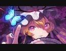 【東方原曲】cradle-東方幻樂祀典-「妖々跋扈 ~ Speed Fox!」