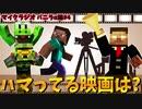 【マイクラジオ】最強の匠は誰か!?絶望的センス4人によるカオスラジオα!#4