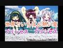 【AIきりたん】世界でいちばん熱い夏/プリンセス プリンセス【AIずん子】
