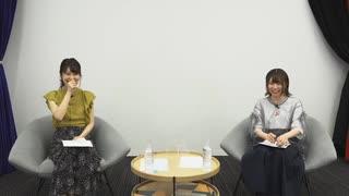 峯田茉優は香里有佐と仲良くなりたい! #1(前半放送)
