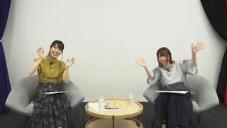 峯田茉優は香里有佐と仲良くなりたい! #1(後半放送)