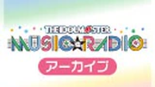 THE IDOLM@STER MUSIC ON THE RADIO #148【沼倉愛美・南早紀】