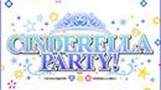 第356回「CINDERELLA PARTY!」アーカイブ動画【原紗友里・青木瑠璃子/ゲスト:長江里加】