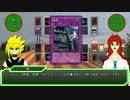 遊戯王トライアングルネオン 第135話「貯まるサイコカウンター」