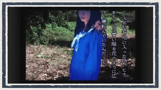 ◆晦-つきこもり 実況プレイ◆part7