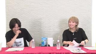 【ゲスト:生田輝】青木志貴の友達フラグが立ちません…第24回(前半)